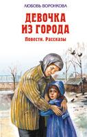 http://deti.cherlib.ru/content/images/upload/images/vd09.jpg