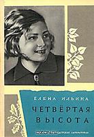http://deti.cherlib.ru/content/images/upload/images/vd14.jpg