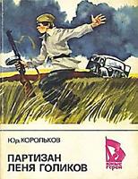 http://deti.cherlib.ru/content/images/upload/images/vd19.jpg